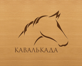 Kavalkada Beautiful Animal and Pet Logo Designs