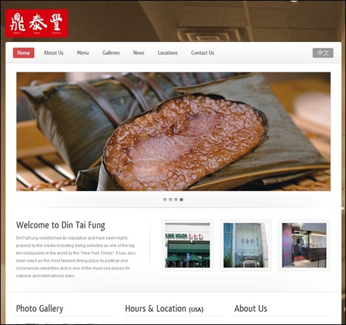 din tai fung restaurant web design3 thumb thiet ke web nha hang
