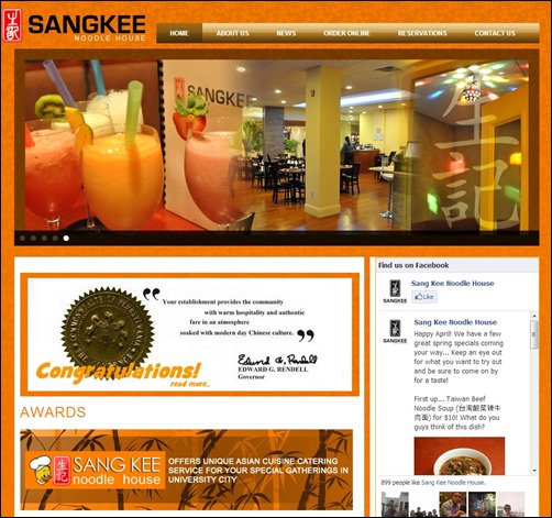 sangkee noodle house asian restaurant website designs thumb thiet ke web nha hang